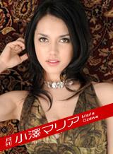 月刊 小澤マリア