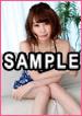 瑞乃れもん 14-11-21 モデルコレクション149 001