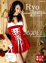 モデルコレクション ~クリスマスポップ