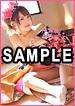 秋野みさき 12-01-07 モデルコレクション108 002