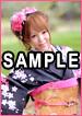 秋野みさき 12-01-07 モデルコレクション108 003