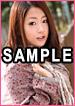 鈴木さとみ 12-01-28 モデルコレクション109 002