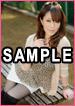 亜佐倉みんと 12-12-08 モデルコレクション115 001