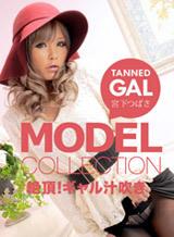 モデルコレクション 121
