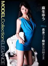 モデルコレクション 123