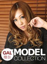モデルコレクション 139