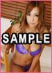 瑠奈 14-02-28 モデルコレクション139 003