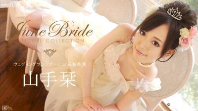 山手栞 14-06-27 モデルコレクション ウェディング 034