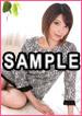 桐島ひかる 15-03-07 モデルコレクション150 001