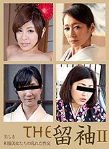 THE 留袖 II ~美しき和服熟女たちの乱れた性交
