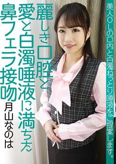 jacket_240uruwasii.jpg