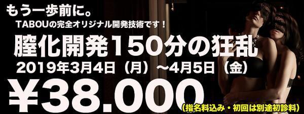 2019chitsu_convert_20190306180759.jpg