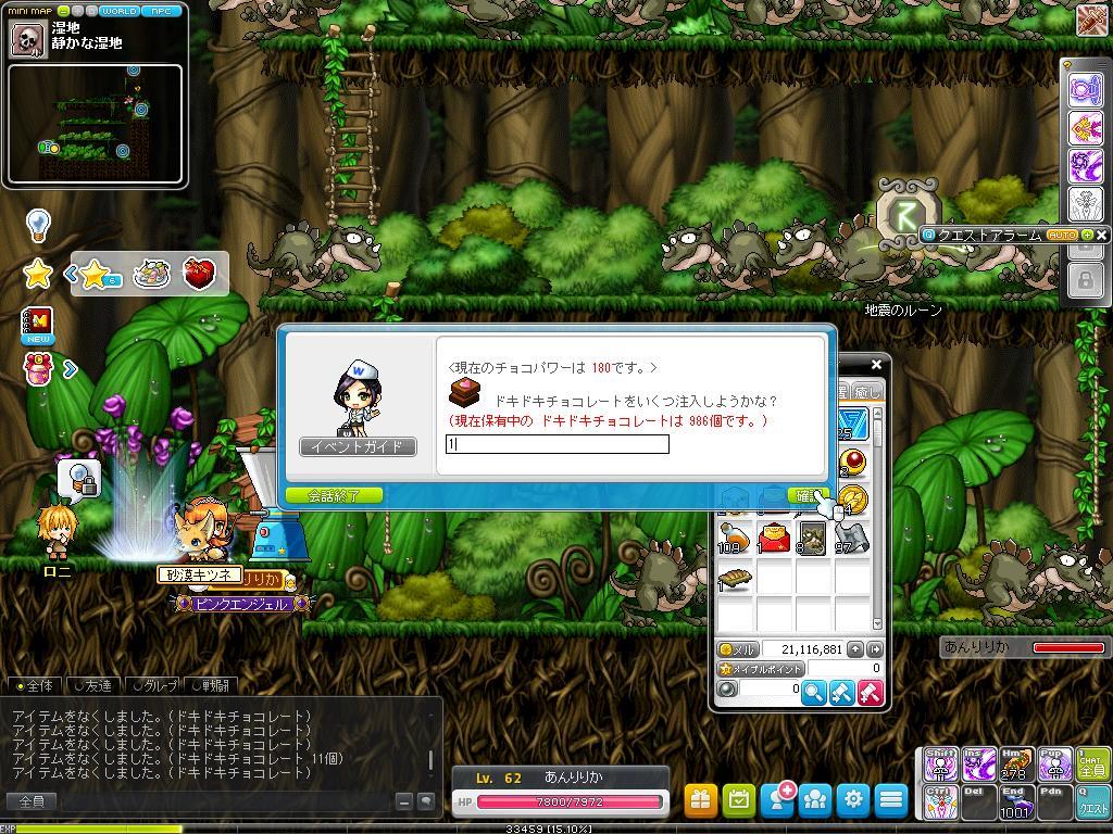 Maple170320_031328.jpg