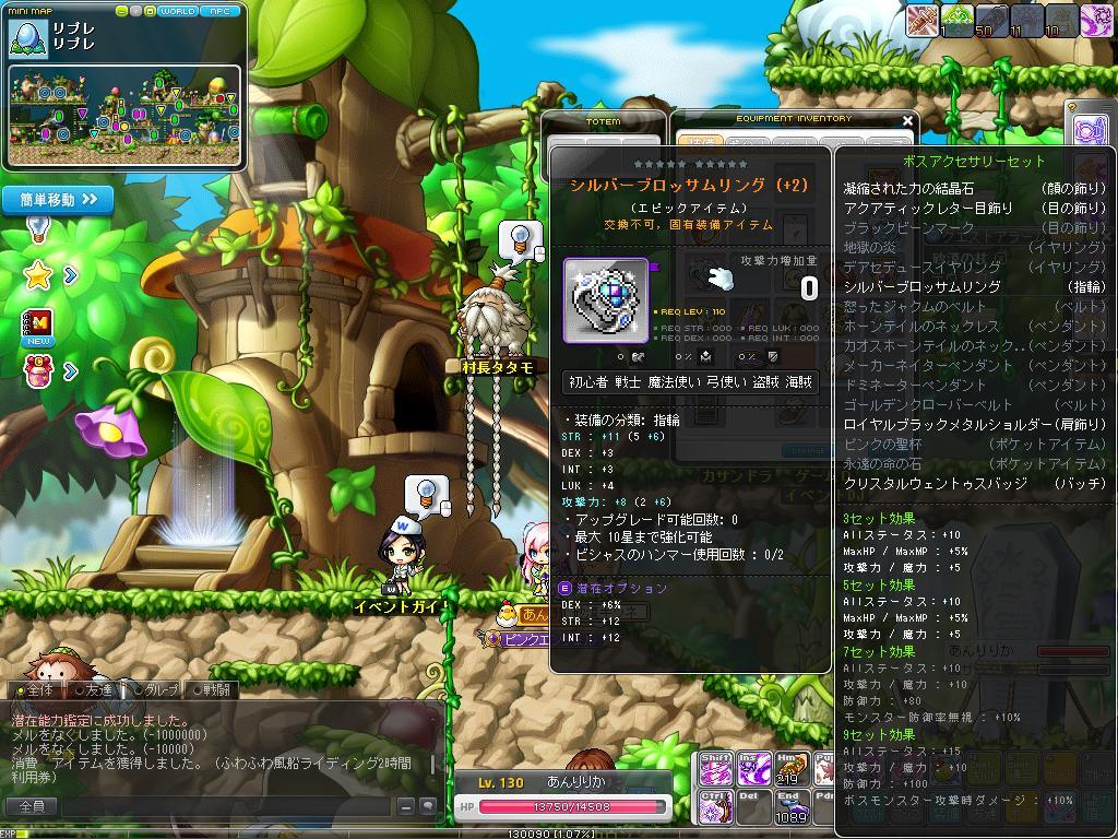 Maple170325_232859.jpg