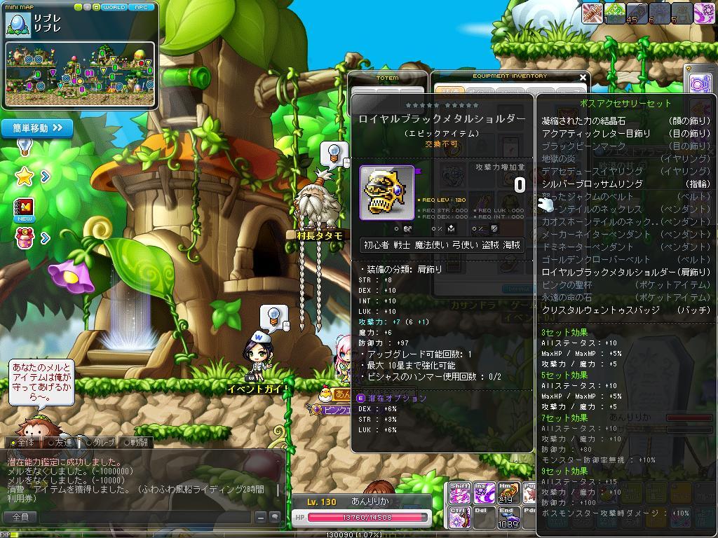 Maple170325_232903.jpg