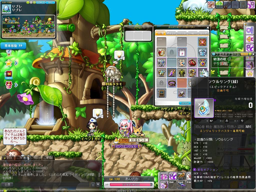 Maple170325_232905.jpg