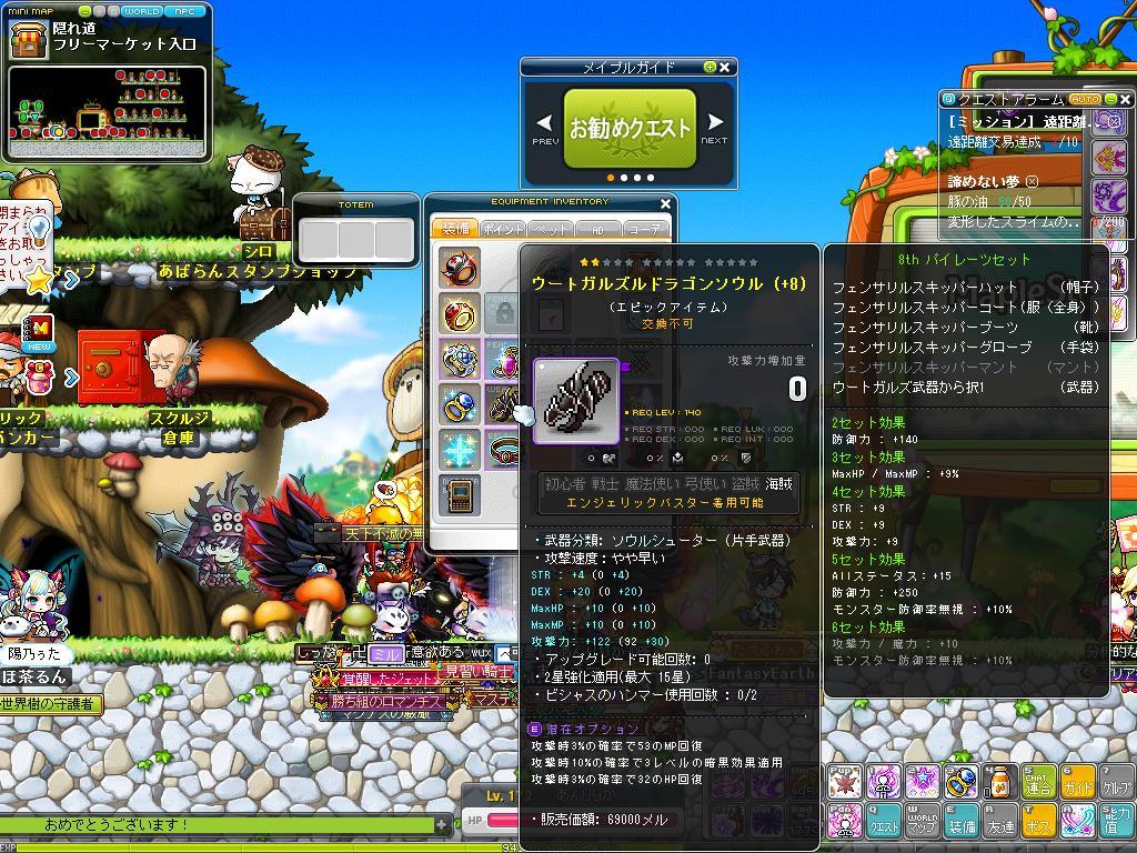 Maple170405_014215.jpg