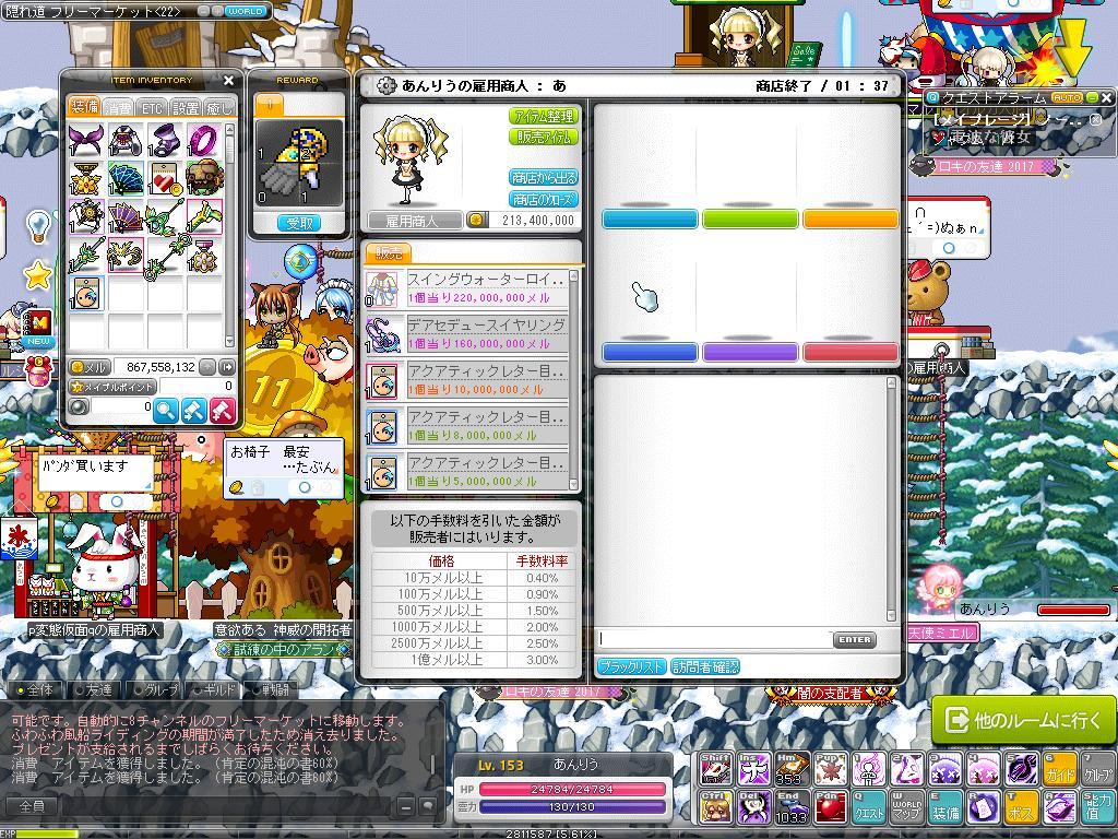 Maple170412_214519.jpg