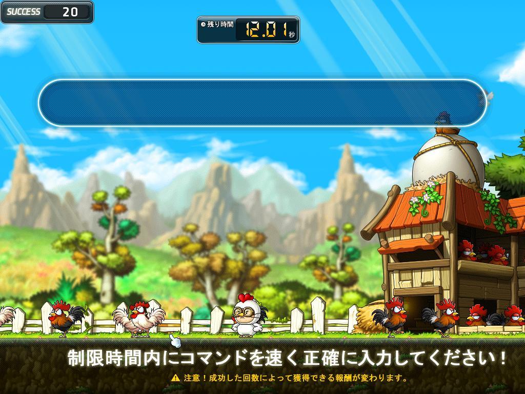 Maple170414_223126.jpg