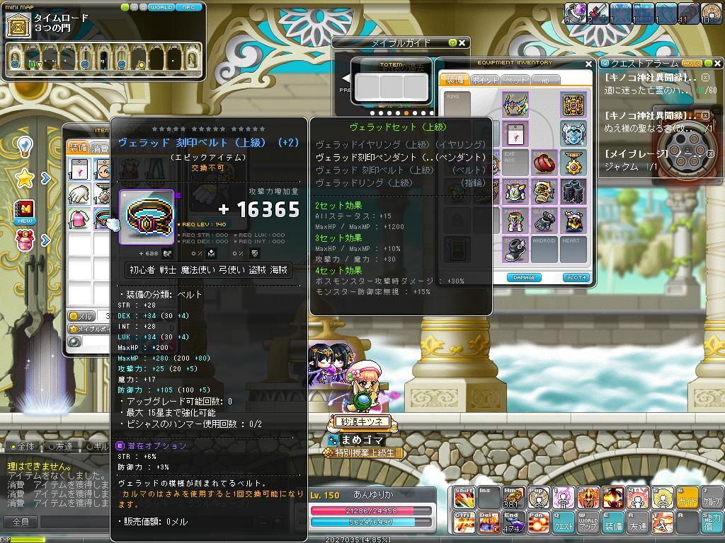 Maple170416_135540.jpg