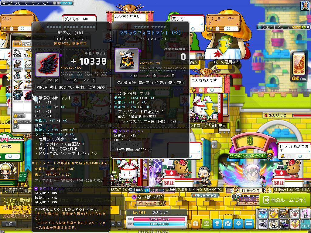 Maple170502_231502.jpg