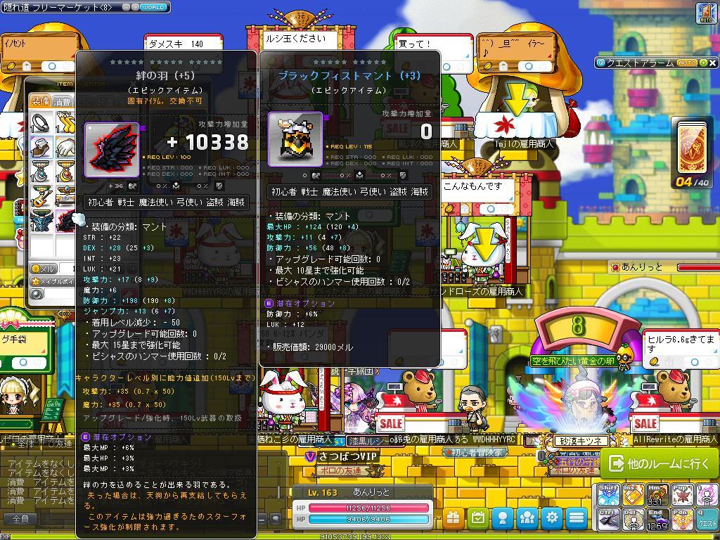 Maple170502_231539.jpg