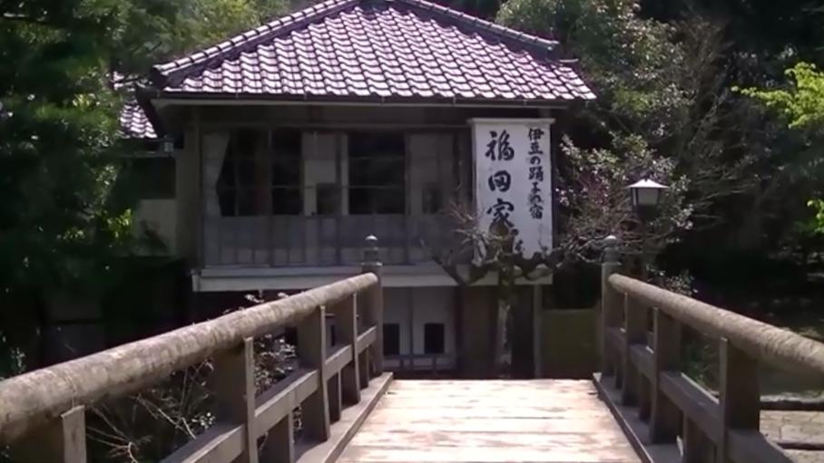 12福田屋