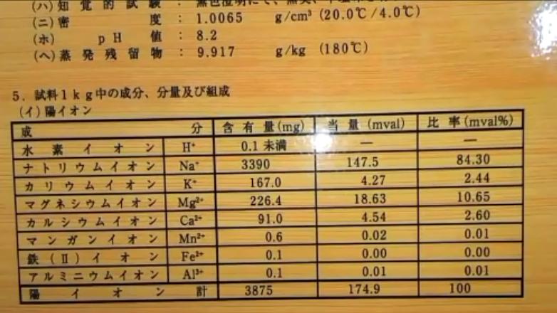 15日04崎の湯02