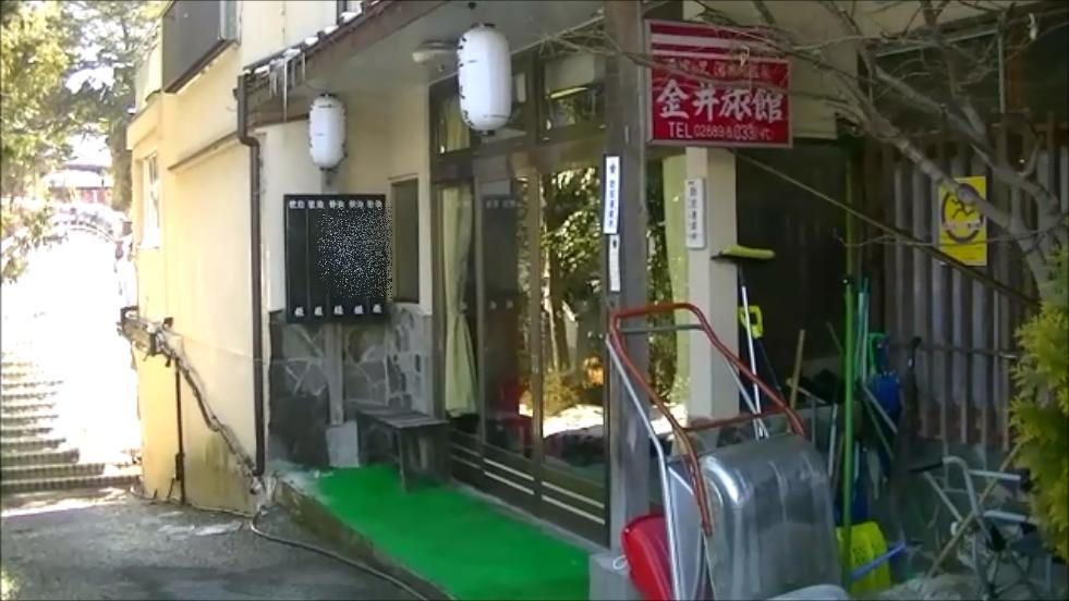 金井旅館01