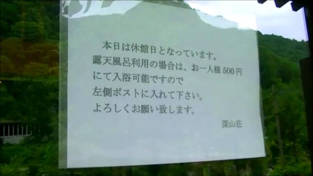 201936湯目04