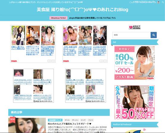 toriko_arekore_blog
