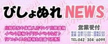 2017-11-1ニュースヘッダNew220