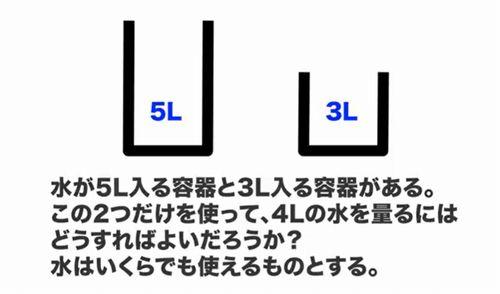 20180515001105e9e.jpg