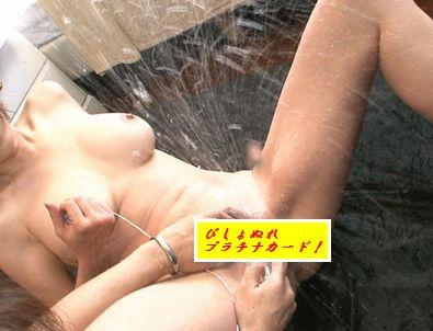 びしょぬれ8