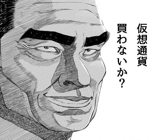 bj02_jp-197.png