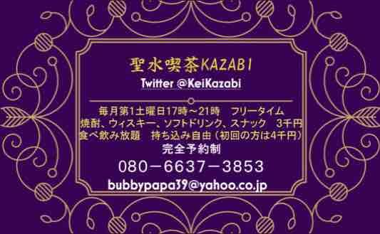 fc2blog_20180821003238254.jpg