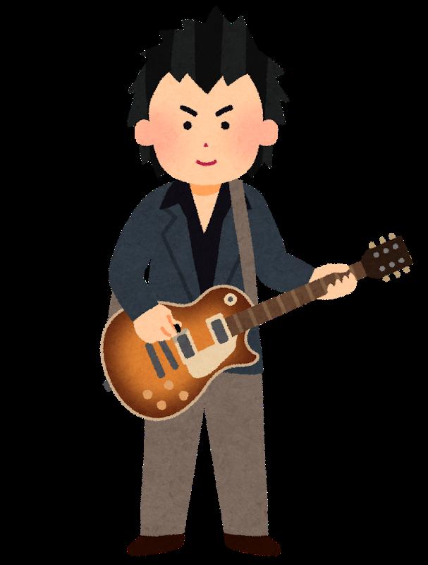 music_guitarist.png
