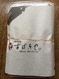 azukiya22.jpg