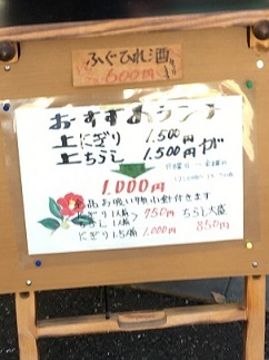 azumazushi12.jpg
