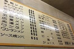 daikichi13.jpg