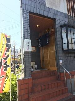 diazushi12.jpg