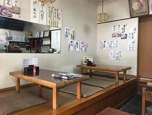 fujinoya13.jpg