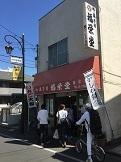 fukueido11.jpg