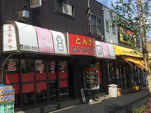 gankutsuoh11.jpg