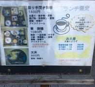 haduki1-13.jpg