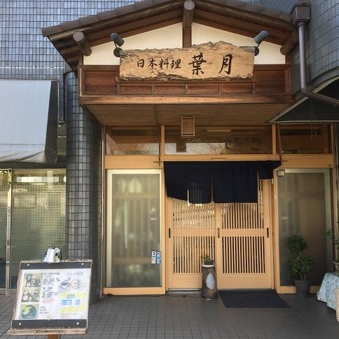 haduki1-14.jpg