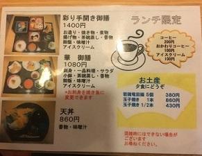 haduki2-14.jpg
