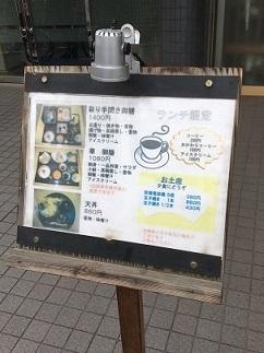haduki2-17.jpg
