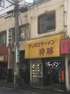 karikachi11.jpg
