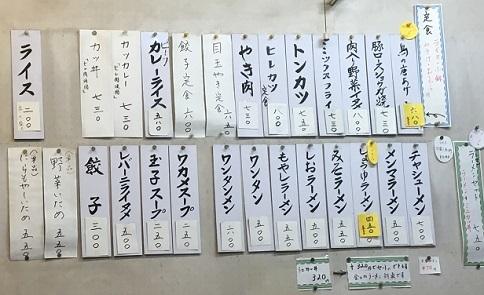 karikachi18.jpg